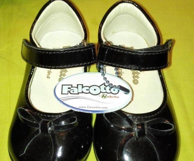 Туфли лаковые 19 р. Фото 1. Томилино.