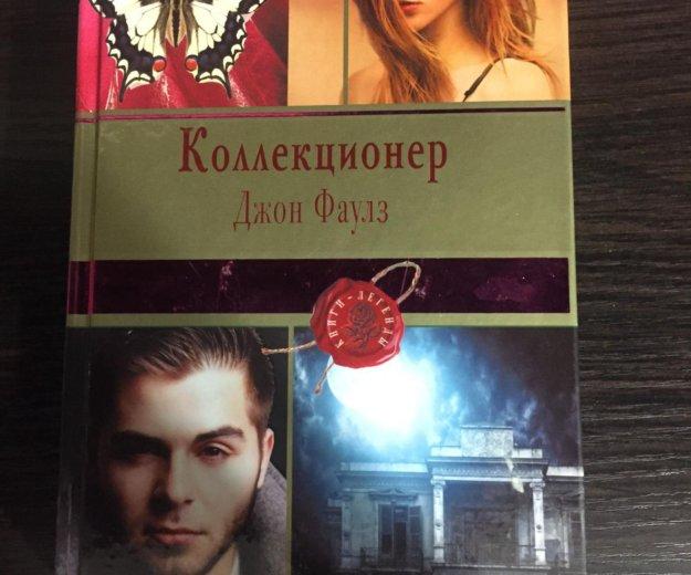 Книга коллекционер. Фото 1. Мытищи.