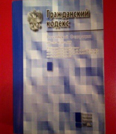 Кодексы. Фото 3. Калуга.