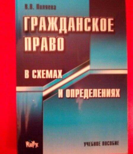 Кодексы. Фото 1. Калуга.