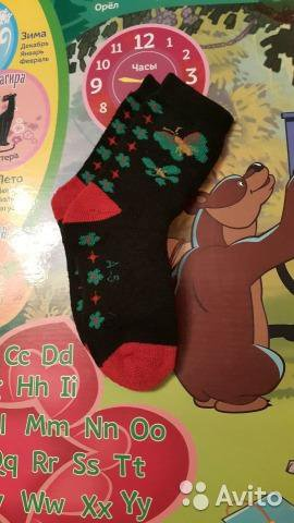 Новые махровые носки 16-17 см.по стельке.. Фото 1. Саратов.