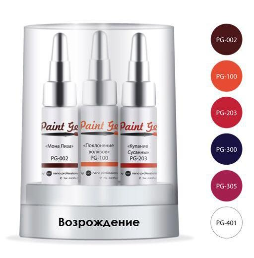 """Набор гель-красок paint gel """"возрождение"""". Фото 1. Москва."""