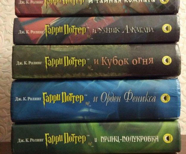 7 книг гарри поттер издат. росмэн. Фото 1. Ярославль.