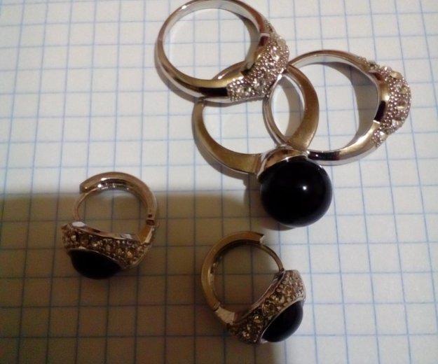 Бижутерия, кольцо и серьги. Фото 1. Москва.