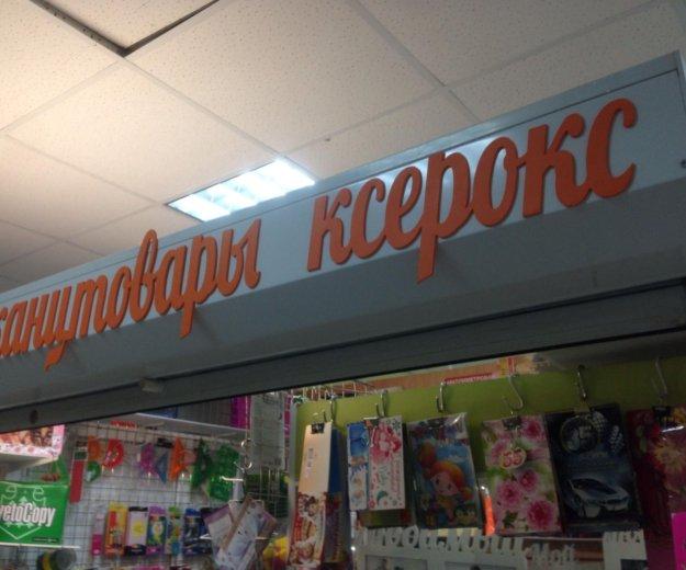 Дешёвые вывески для магазина. Фото 3. Уфа.