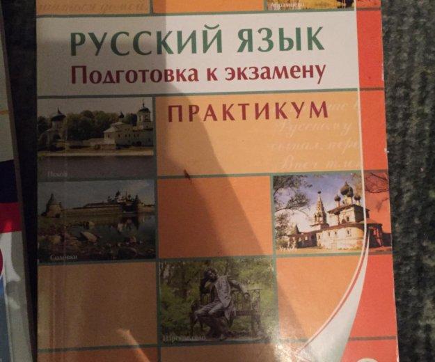 Учебники огэ. Фото 3. Казань.