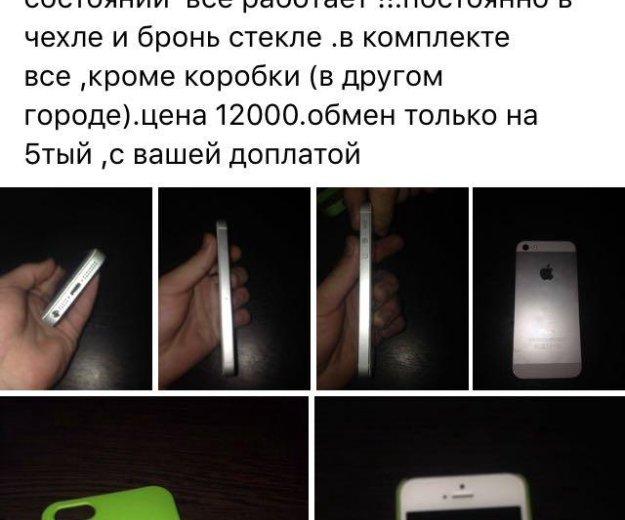 Iphone 5s. Фото 1. Ставрополь.