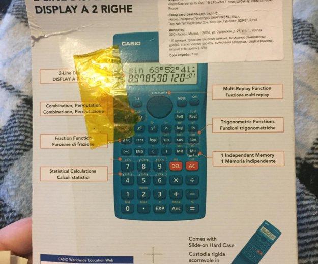 Калькулятор casio fix-220 plus. Фото 4. Реутов.