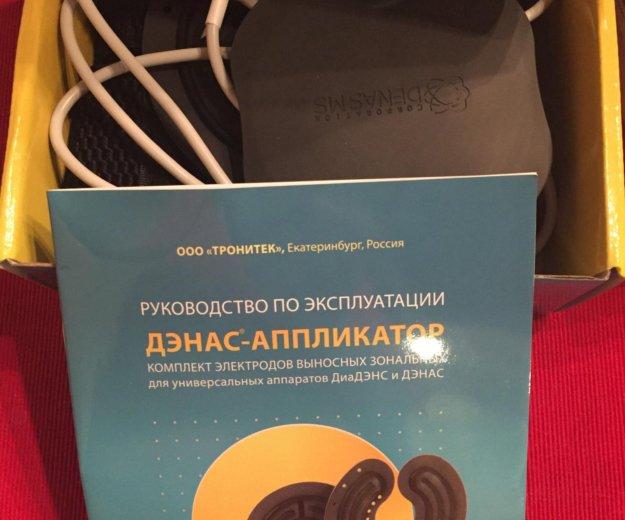 Дэнас прибор электростимулятор. Фото 4. Ставрополь.