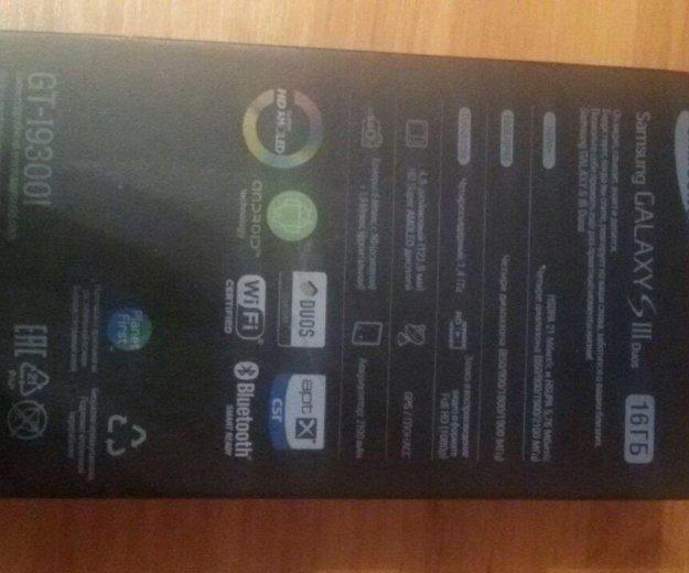 Samsung galaxy s3 duos. Фото 4. Ростов-на-Дону.