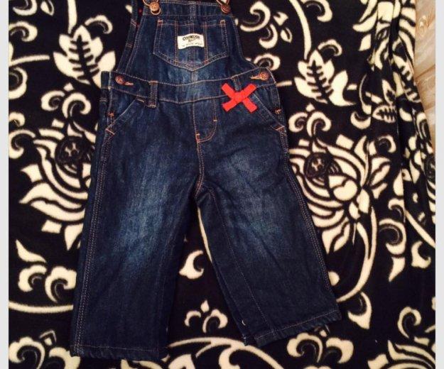 Новый теплый джинсовый комбинезон. канада. Фото 1. Самара.