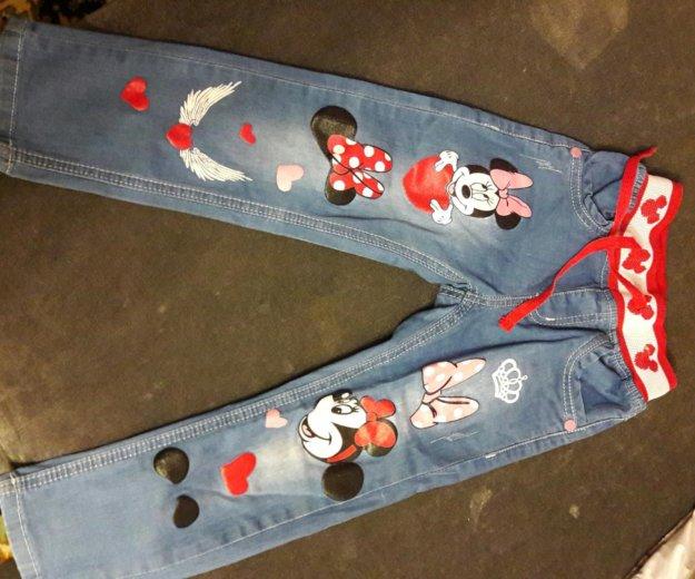 Очень красивые джинсы. Фото 2.