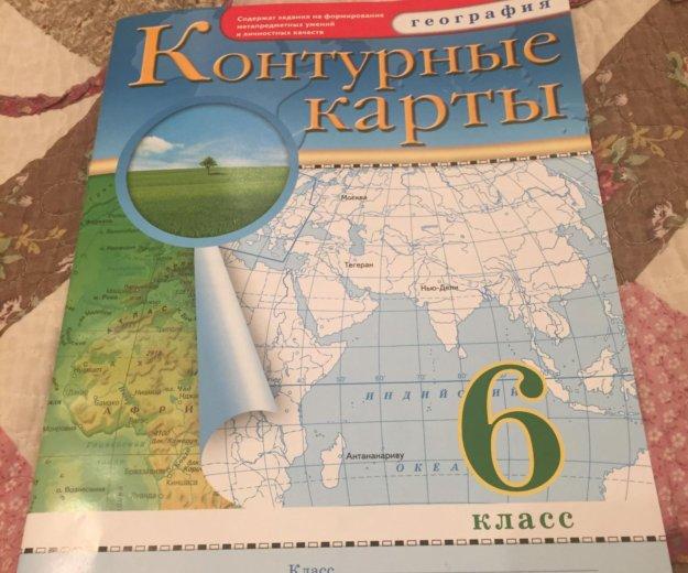 Продаю атлас и контурные карты издательство дрофа!. Фото 2. Санкт-Петербург.