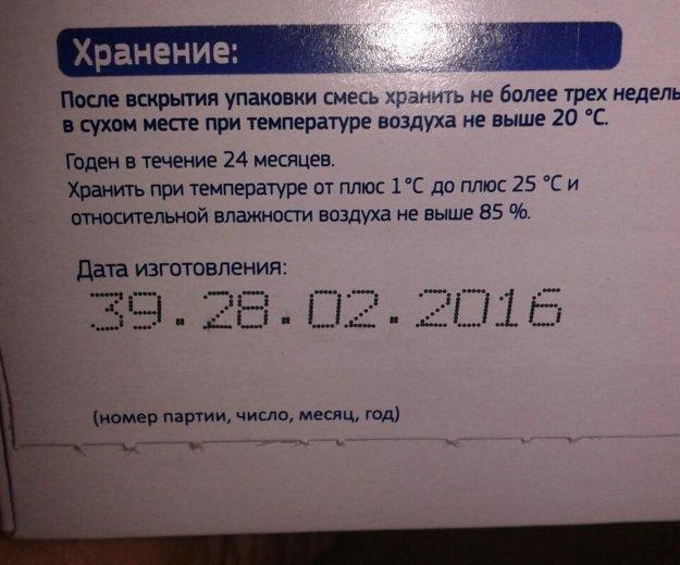 Молочная смесь белакт от 0-12. Фото 2. Новосибирск.