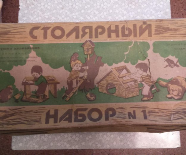 Столярный набор детский. Фото 2. Москва.