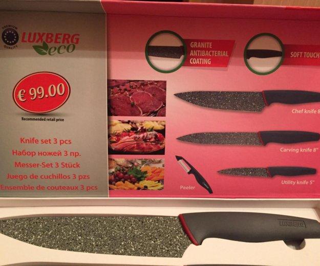 Ножи luxberg eco. Фото 3. Ярославль.