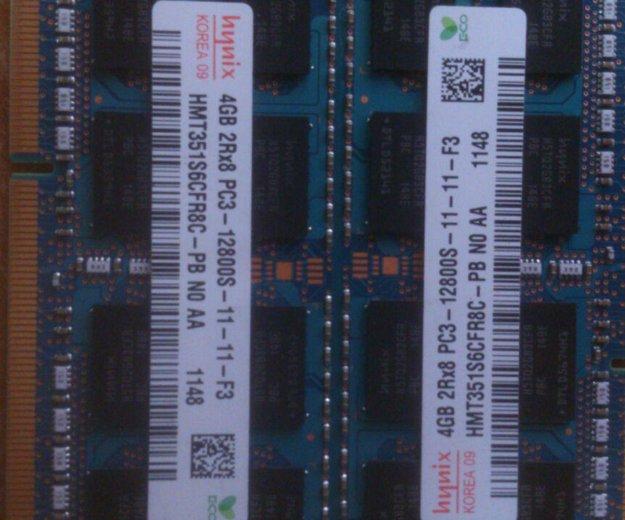 Alienware m14r2 upgrade + 8gb ram впридачу. Фото 4. Москва.