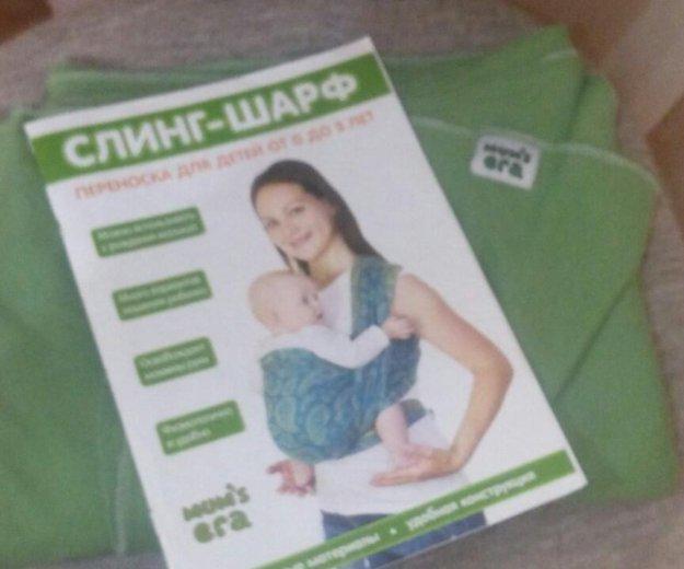Слинг-шарф. Фото 1. Ханты-Мансийск.