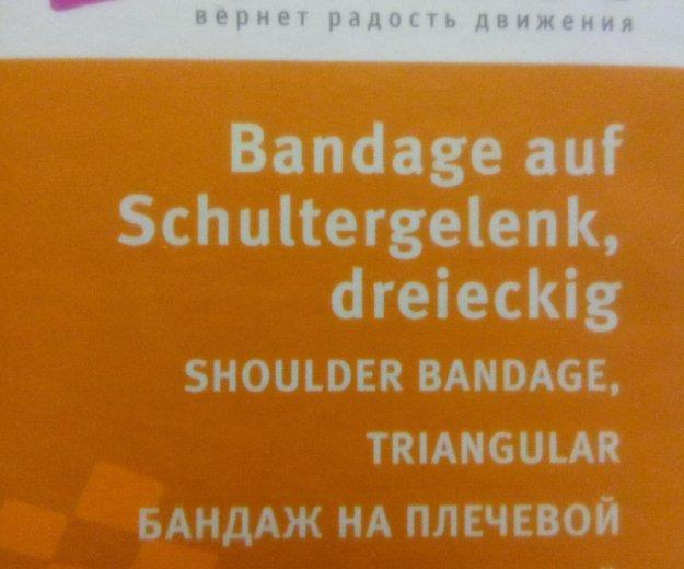 Бандаж - косынка на суставы руки. Фото 2. Балашиха.