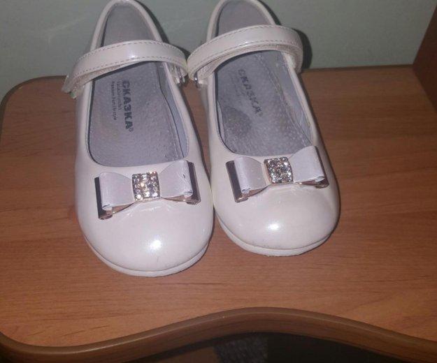 Продаю туфельки сказка размер 23. Фото 4. Владикавказ.