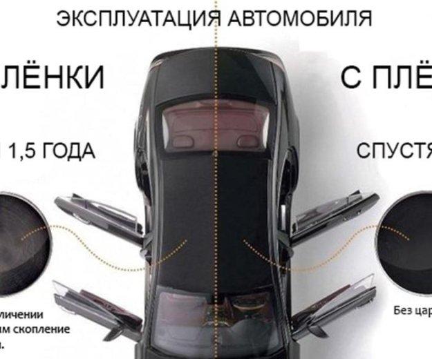 Ламинация кузова прозрачной пленкой. Фото 1. Москва.