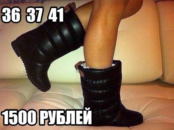 Новые. Фото 1. Архангельск.