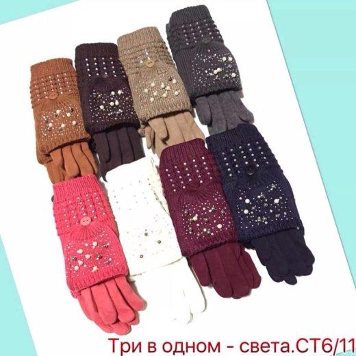 Перчатки-варежки. Фото 1. Саратов.