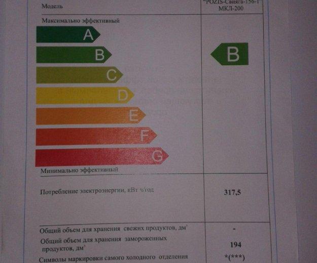 "Морозильник-ларь ""pozis-свияга-156-1""мкл-200. Фото 3. Октябрьский."