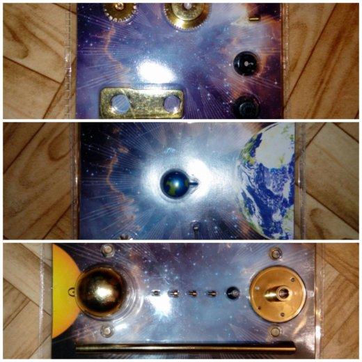 Солнечная система. Фото 1. Саратов.