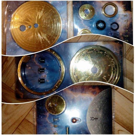 Солнечная система. Фото 2. Саратов.