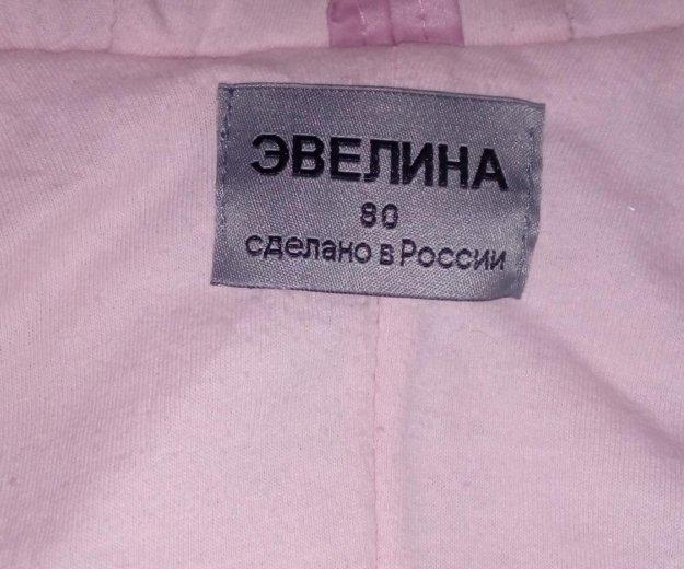 Комбинезон-трансформер р-р 80. Фото 1. Тольятти.