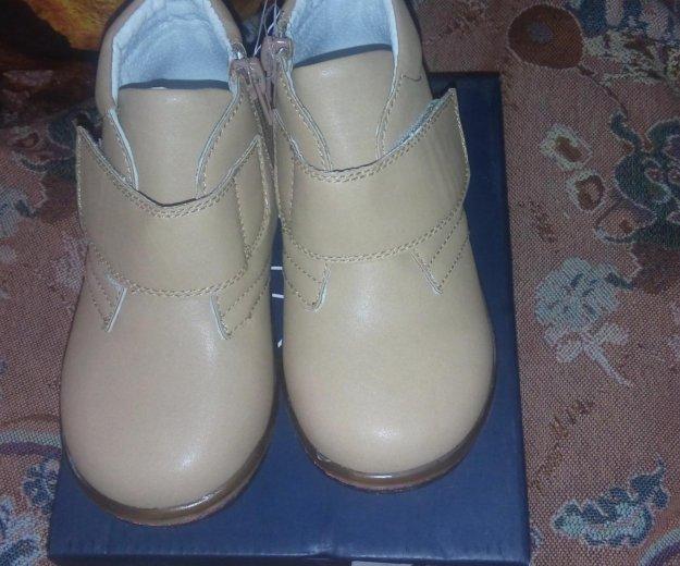 Ботиночки для дев./мальч. р.25. Фото 2. Москва.
