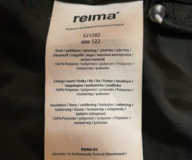 Куртка reima. Фото 3. Подольск.