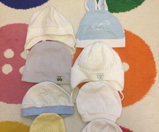 Шапки на новорождённых. Фото 1. Саратов.