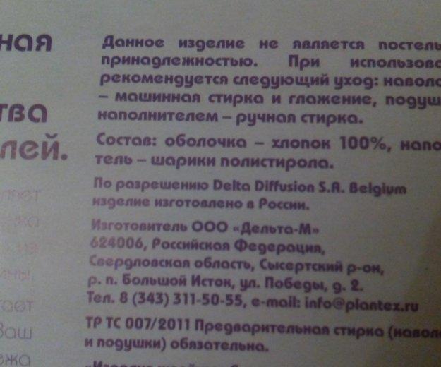 Подушка многофункциональная. Фото 4. Новороссийск.