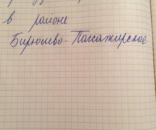 Гараж. Фото 1. Москва.