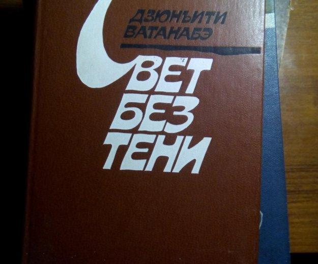 Книги. Фото 2. Кропоткин.