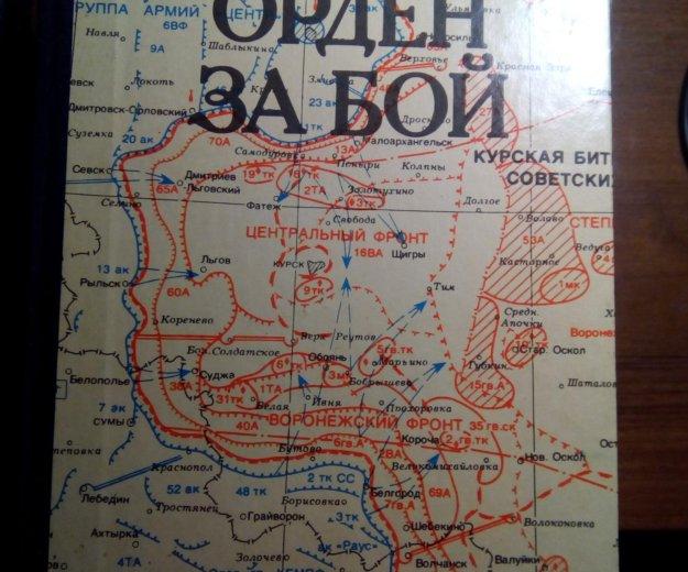 Книги. Фото 3. Кропоткин.