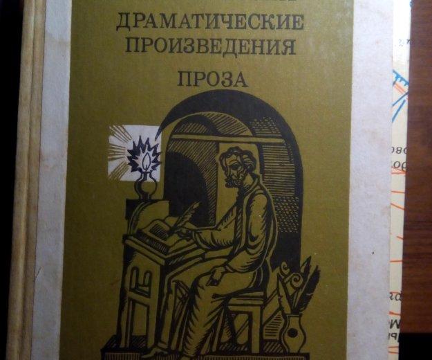 Книги. Фото 4. Кропоткин.