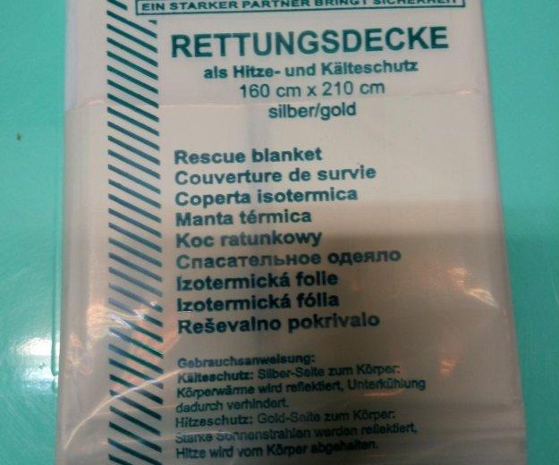 Спасательные одеяла. Фото 2. Екатеринбург.