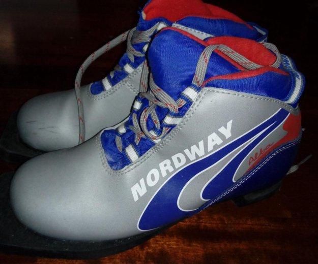 Лыжные ботинки. Фото 1. Москва.