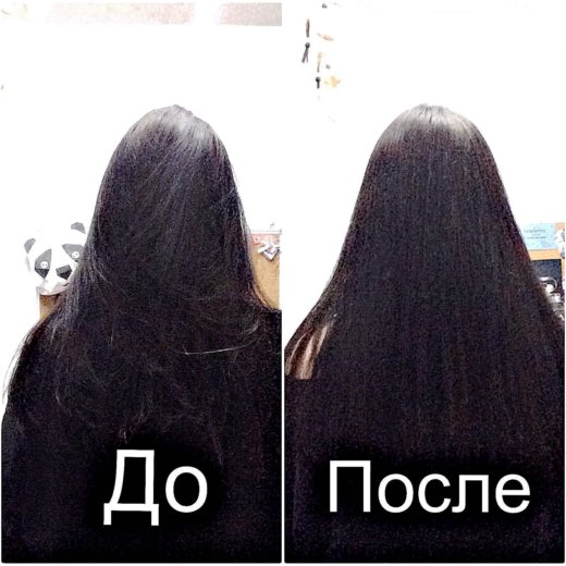 Полировка волос. Фото 1. Москва.
