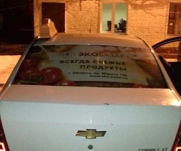 Реклама на автомобилях. Фото 1. Боровск.