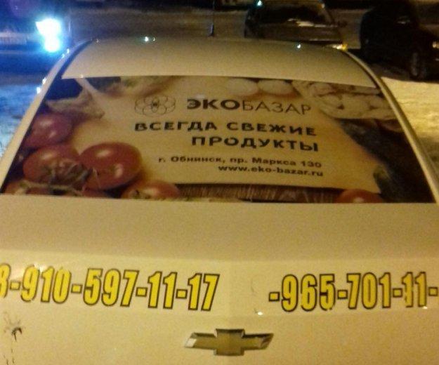Реклама на автомобилях. Фото 3. Боровск.
