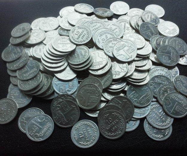 Серебрянные жетоны 999 проба. Фото 1. Москва.