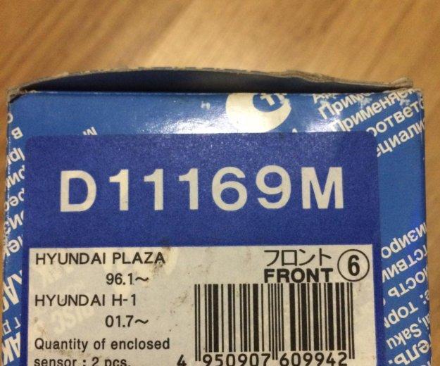 Тормозные колодки kashiyama d11169m. Фото 1. Воскресенск.