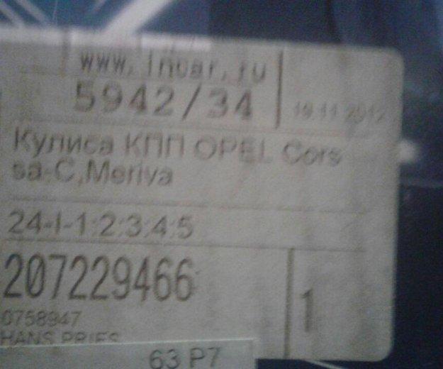 Кулиса кпп опель корса с, мерива. Фото 3. Санкт-Петербург.