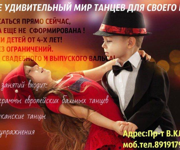 Спортивные бальные танцы. Фото 1. Курск.