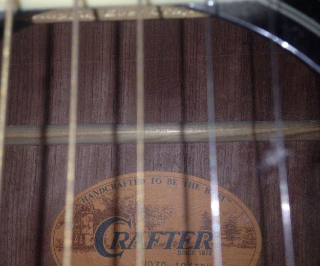 Гитара. Фото 1. Балашиха.