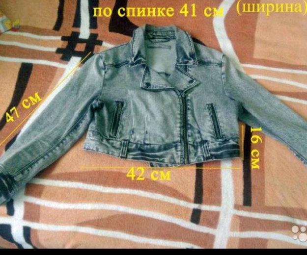 Джинсовая куртка. Фото 1. Краснодар.